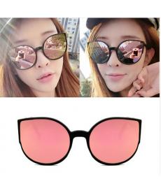 Sluneční brýle zrcadlovky
