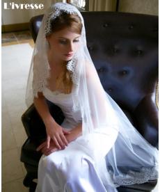 Dlouhý svatební závoj