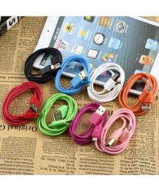 Micro USB dobíjecí kabel více barev