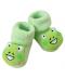 Novorozenecké bačkůrky
