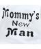 Chlapecký novorozenecký 3 dílný set s motorkou