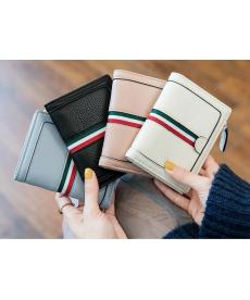 Pruhovaná peněženka