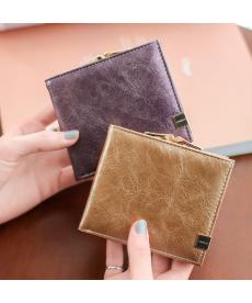 Malá elegantní peněženka pro dámy
