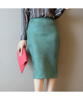 Trendy sukně ke kolenům
