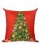 Vánoční povlaky na polštáře